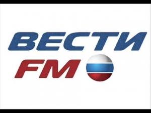 Vesti FM - 97.6 FM