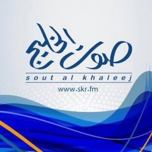 Sout Al Khaleej FM