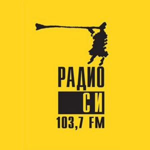Radio C-103.7 FM