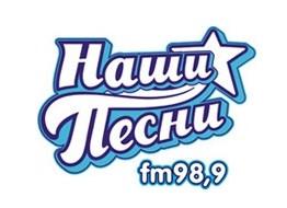 Наши Песни, Екате-98.9 FM