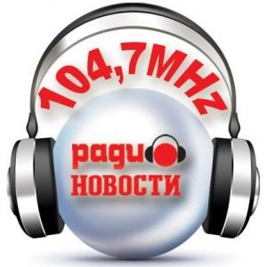 Radio Novosti-104.7 FM