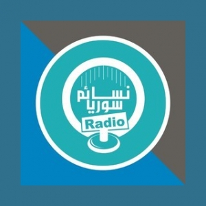 Nasaem Syria - 98.5 FM
