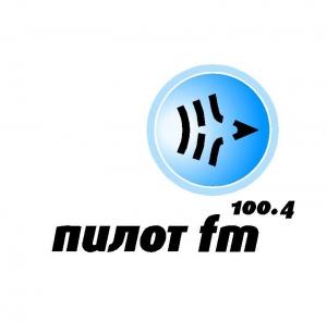 Пилот - 100.4 FM (Radio Pilot - 100.4 FM)