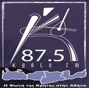 Kriti 87.5 FM