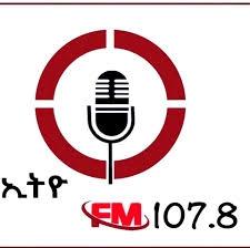 Ethio FM - 107.8 FM