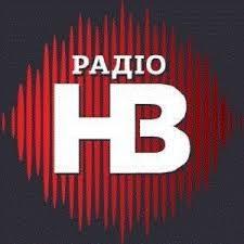 Radio HB (Радио НВ, Radio NV)