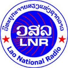 Lao National Radio (ວິທະຍຸກະຈາຍສຽງແຫ່ງຊາດລາວ) - 103.7 FM