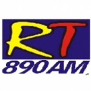 Radio Tamandaré - 890 AM