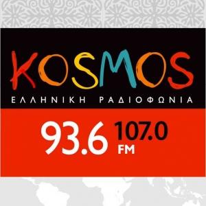 Kosmos - 93.6 FM