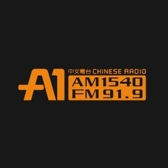 A1 Chinese Radio - 91.9 FM