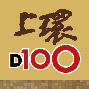 D 100