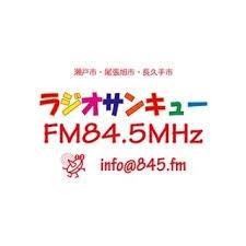 Radio SANQ - 84.5 FM