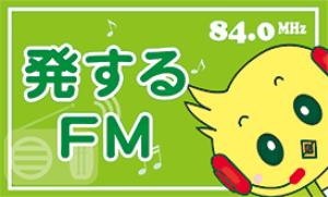 Hassuru FM