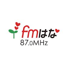 FM Hana - 87.0 FM