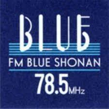FM Blue Shonan -  78.5 FM