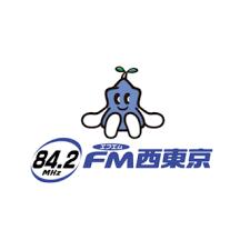 FM Nishi Tokyo 84.2 FM