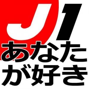 J1 Raido