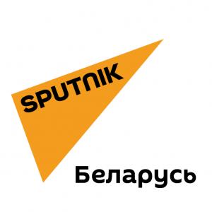 Radio Sputnik Belarus