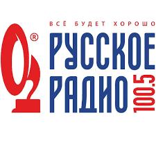 Russkoe Radio Izhevsk - 100.5 FM