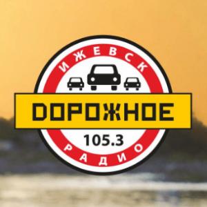 Road radio Izhevsk - 105.3 FM