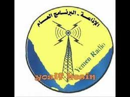 Radio Sanaa