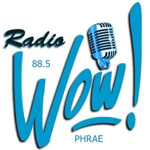 ลูกทุ่งใหม่ 88.5 Wow Radio จังหวัดแพร่