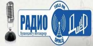 Radio Diyar - 105.5 FM