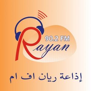 Rayan FM - 90.2 FM