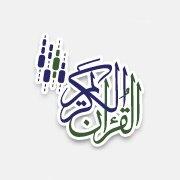 Quran Al Kareem FM - 98.1