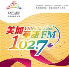 Canadian Chinese Radio