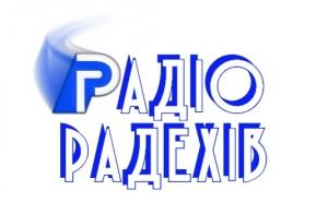 Радіо-Радехів FM(Radekhiv FM)