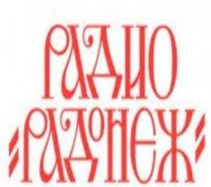 Radonezh radio - HQ