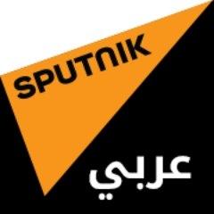 Voice of Russia - Arabic