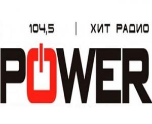 Power Хит Радио - 104.5 FM (Power Hit Radio - 104.5 FM)