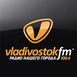 Владивосток (Vladivostok FM) FM - 106.4