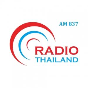 R Thailand 837