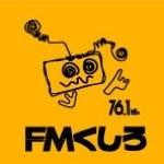 FMくしろ ( FM Kushiro ) FM - 76.1