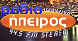 Radio Epirus 94.5 FM