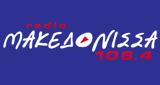 Ράδιο Μακεδόνισσα ( Radio Makedonisa )
