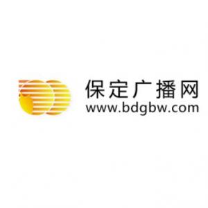 Baoding News Radio