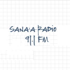 Sana'a Radio - 91.1 FM
