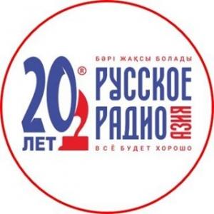 Русское Радио ( Russian Radio )