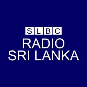 SLBC Radio Sri Lanka