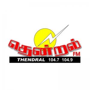 SLBC Thendral FM ( தென்றல் FM )
