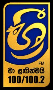 SHree FM ( ශ්රී FM )