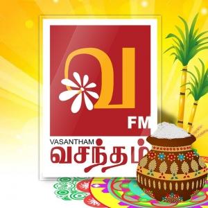 Vasantham FM ( வசந்தம் FM )