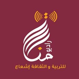Radio Manarat ( راديو منارات  )
