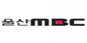 MBC 4 U FM (  울산MBC )