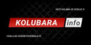 RADIO KOLUBARA 96.9