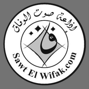 Sawtelwifak - صوت الوفاق